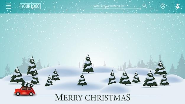 クリスマスのランディングページ Premiumベクター