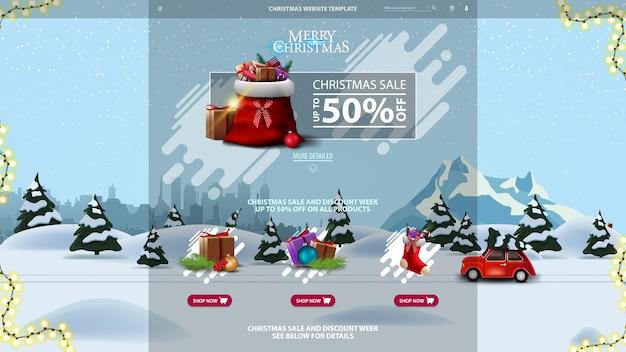 Рождественский шаблон сайта со скидкой баннер с сумкой санта-клауса Premium векторы