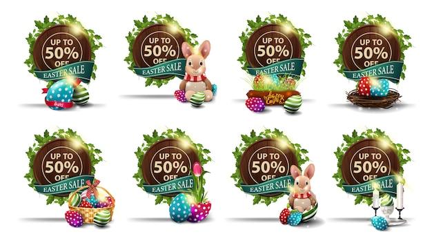 イースター販売、ブドウの木、緑のリボン、イースターアイコンのフレームと木製の樽の形で茶色の割引バナーの設定。 Premiumベクター