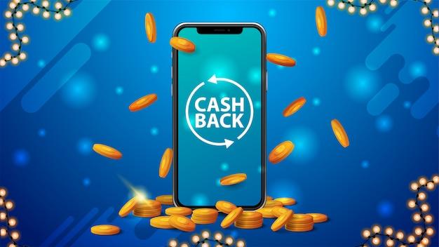 周りに金貨があり、金貨が上から落ちる大型スマートフォンの青いキャッシュバックバナー Premiumベクター