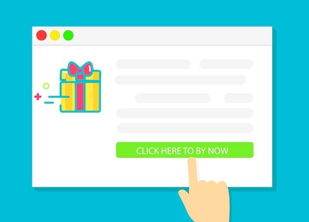 Покупка подарков онлайн Бесплатные векторы