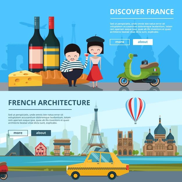 Баннеры набор французских достопримечательностей Premium векторы