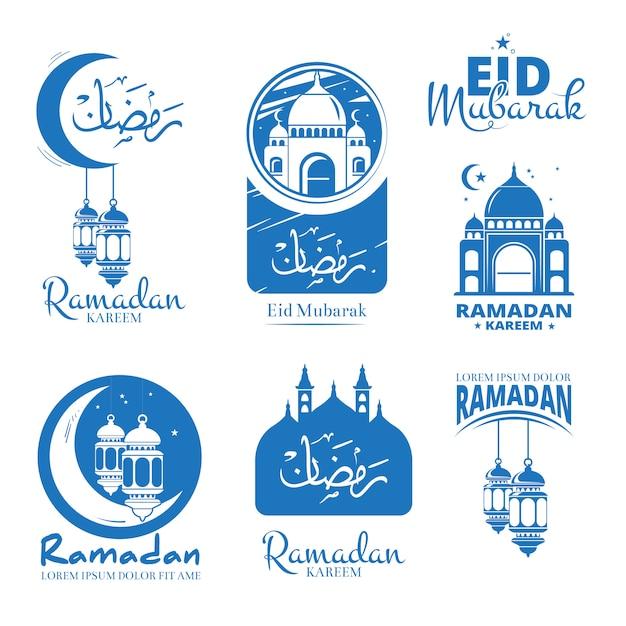 Рамадан карим священный праздник Premium векторы