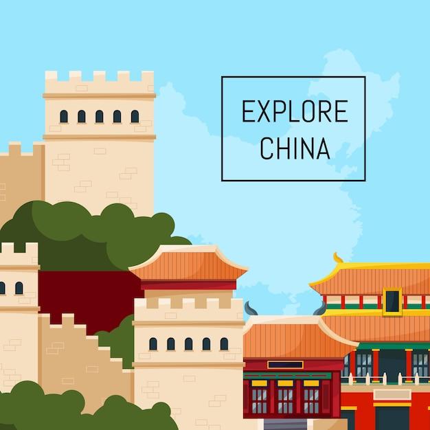 ベクトルフラットスタイル中国の要素と観光スポットの背景イラスト、テキストのための場所 Premiumベクター