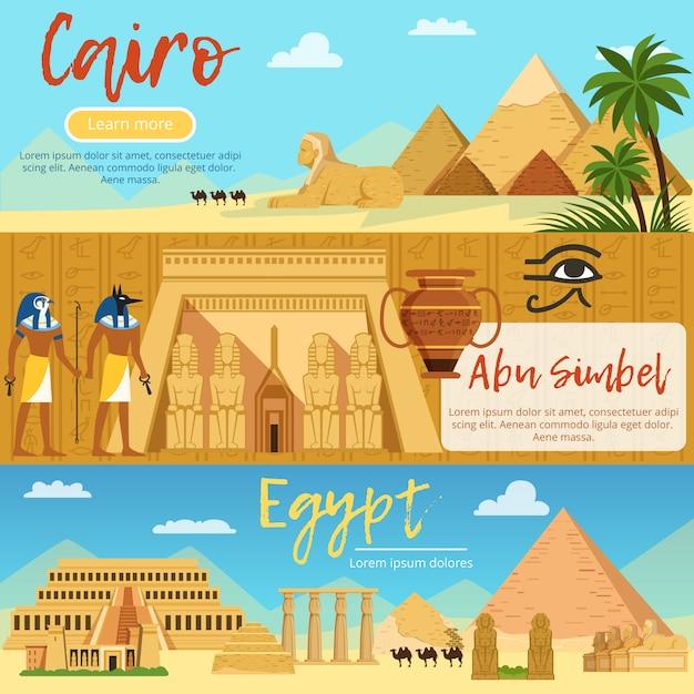 Горизонтальный баннер набор египетского пейзажа в мультяшном стиле Premium векторы