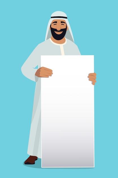 アラビア語の実業家の手で空の白い旗 Premiumベクター