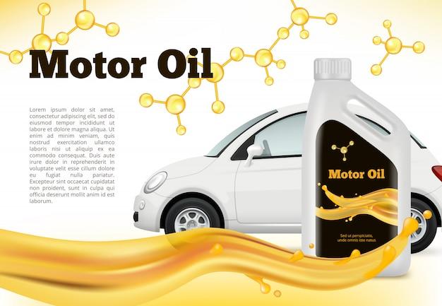 車のリアルなポスター。広告する車のオイルのベクトルイラスト Premiumベクター