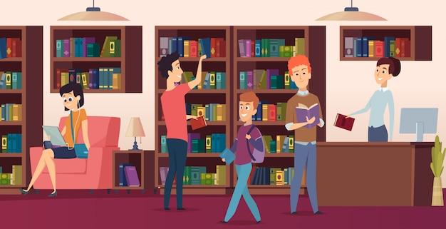 ライブラリの背景。学校のビブリオテカの本棚の生徒が本の写真を選んだ Premiumベクター