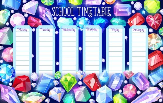 クリスタルの宝石が入った学校の時間割 Premiumベクター