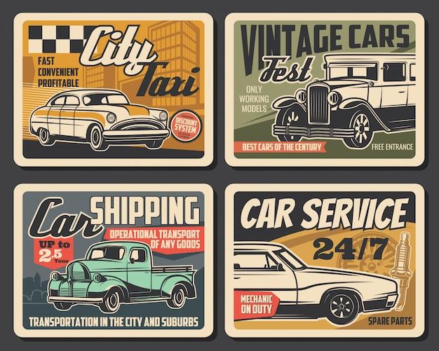 Автосервис, фестиваль старинных автомобилей, плакаты городского такси Premium векторы