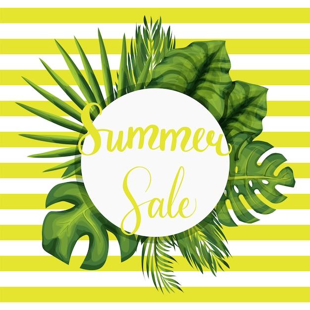 夏の季節限定セールベクトルテンプレート Premiumベクター