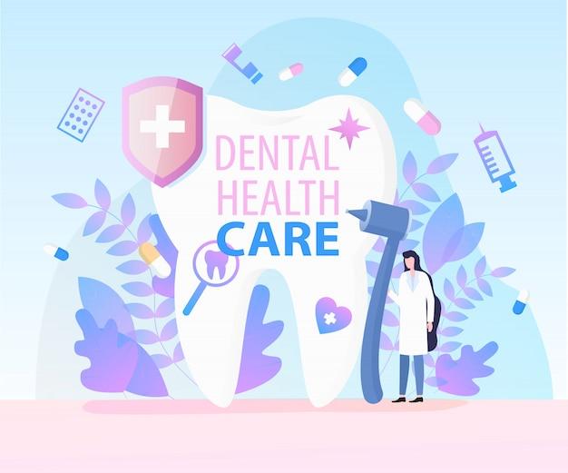 女性歯科医医療機器ドリルシリンジミラー歯科医療 Premiumベクター