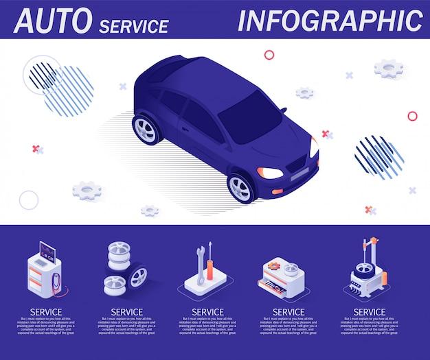 等尺性要素を持つオートサービスインフォグラフィックテンプレート Premiumベクター