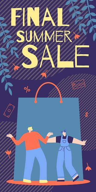 有益なポスター最終夏セール漫画フラット。 Premiumベクター
