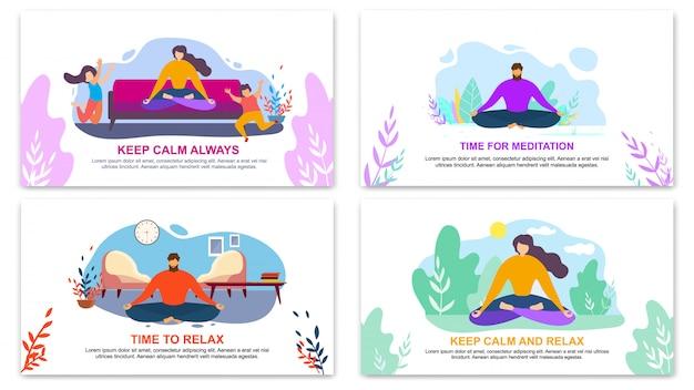 常に平静を保ち、瞑想の時間をバナー Premiumベクター