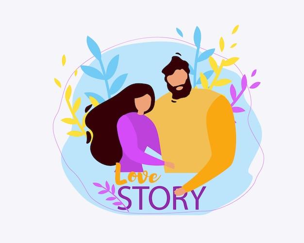漫画男と女一緒に、カップル抱擁ラブストーリー 無料ベクター
