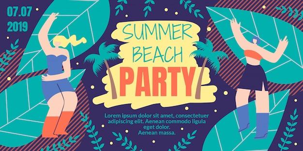 夏のビーチパーティーフラット漫画 Premiumベクター