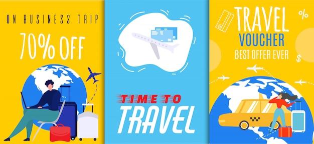 旅行券と出張セールのチラシセット Premiumベクター