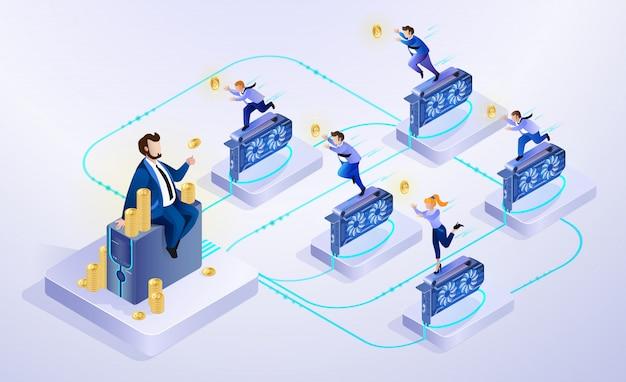 暗号通貨マイニングとグローバリゼーション Premiumベクター