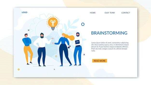 ビジネス向けのデザインランディングページのブレーンストーミング Premiumベクター
