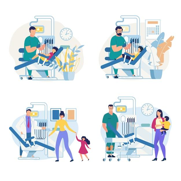 情報ポスター小児歯科医院。 Premiumベクター