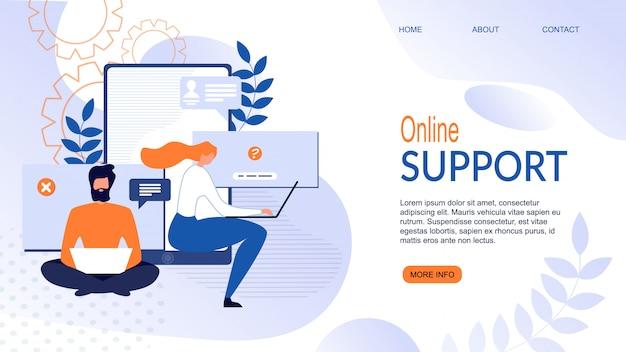 Плоская целевая страница для онлайн-поддержки Premium векторы