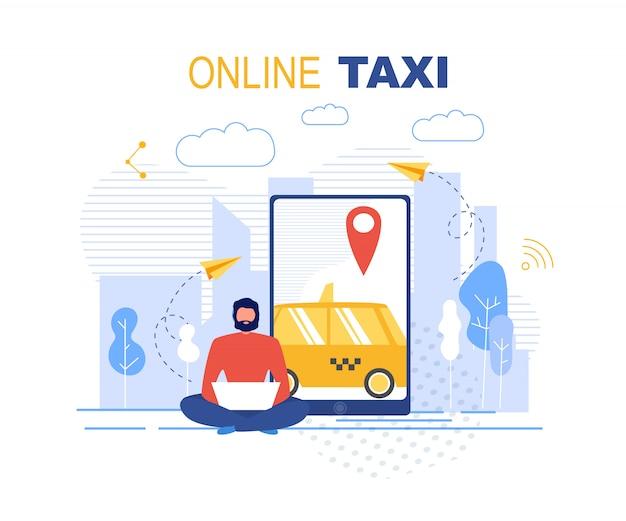 Заказ онлайн-такси Premium векторы