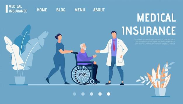 リンク先ページで健康と医療保険を促進 Premiumベクター