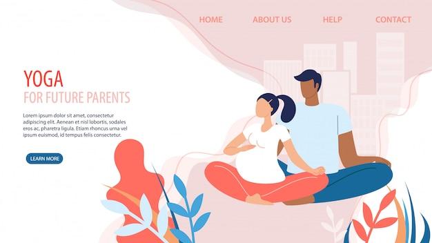 Йога для будущих родителей плоский сайт Premium векторы