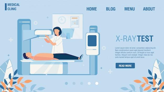 Медицинская клиника с плоской целевой страницей предлагает рентген-тест Premium векторы