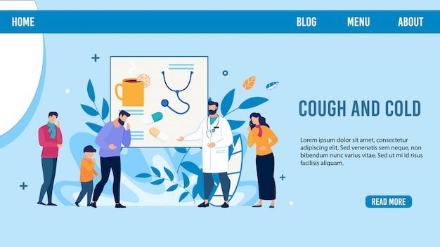 病気の人は、ランディングページのデザインに医師の助言が必要 Premiumベクター