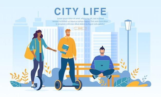 Люди городские жители в парке на экологическом транспортном веб-шаблоне Premium векторы