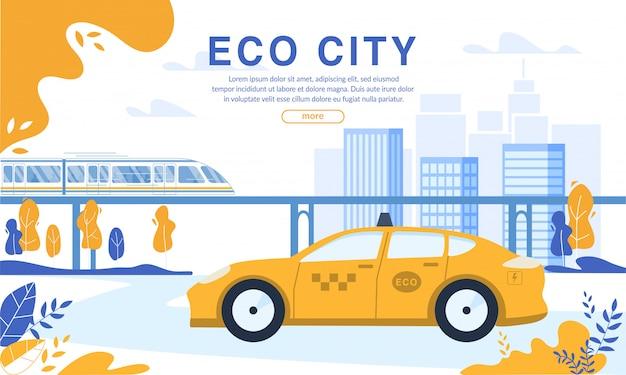 磁気パッド注文の電動エコタクシーと電車 Premiumベクター