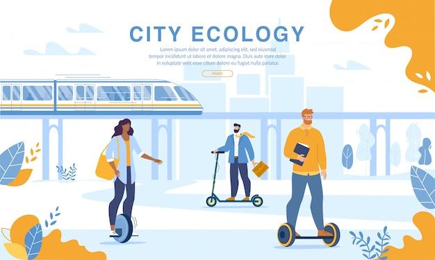 Город люди езда экологичный личный транспорт Premium векторы