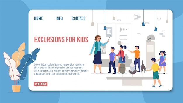 Сайт предлагает детям экскурсии в исторический музей Premium векторы