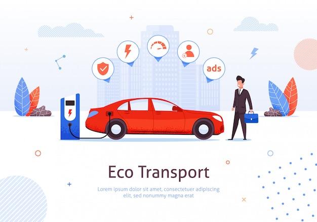 電気自動車の充電ステーションで実業家 Premiumベクター