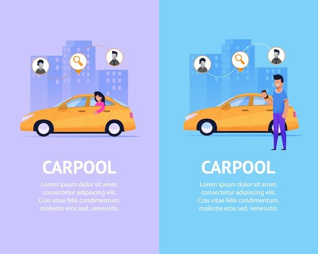 カープールバナーセット。現代タクシーフラットイラスト。 Premiumベクター
