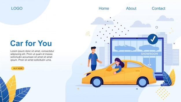 あなたのための車、レンタルサービス、ショールームでの購入。 Premiumベクター