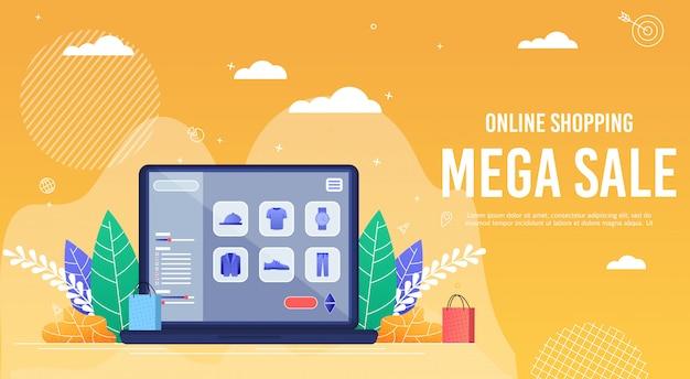 Плакат надпись интернет-магазин мега распродажа. Premium векторы