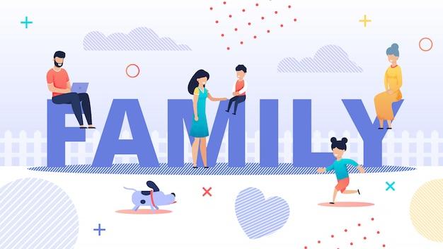 Рекламный плакат надпись семейный, мультик. Premium векторы