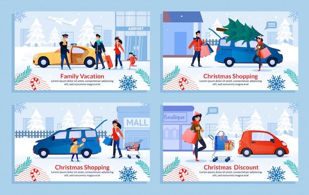 家族の支出の冬の休日フラットバナーセット Premiumベクター