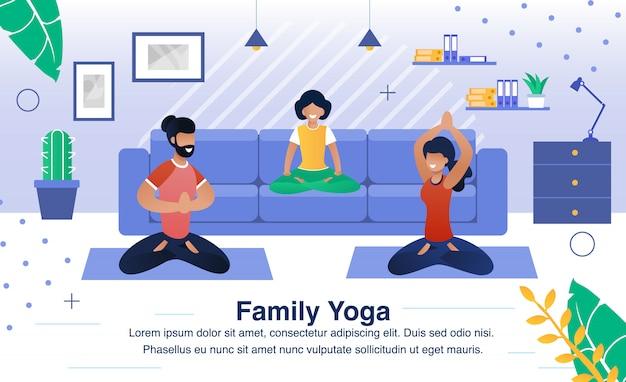 家族のヨガの練習フラットベクトル図 Premiumベクター