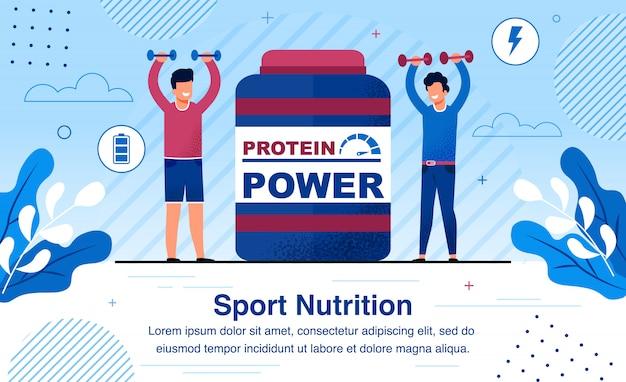スポーツ栄養サプリメントフラットバナー Premiumベクター