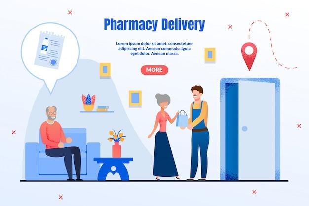 Интернет-страница службы доставки товаров аптек Premium векторы