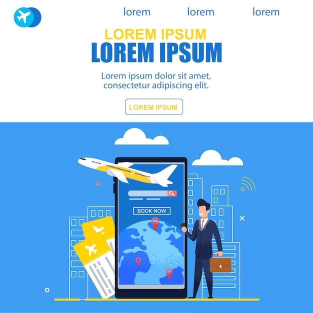 オンラインチケットサービス航空会社登録フライト Premiumベクター