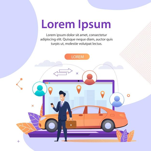 Автомобильный обмен. сервисы онлайн-поиска путешествий. приложение. шаблон Premium векторы