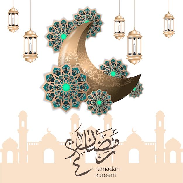 三日月とゴールドのランタンとイスラムのラマダンの挨拶 Premiumベクター
