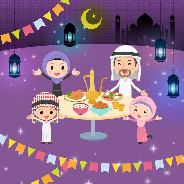 イスラム家族ラマダンを楽しむ Premiumベクター