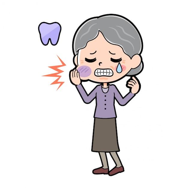 アウトラインパープルウェアおばあちゃん歯痛 Premiumベクター