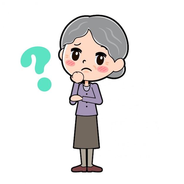 アウトラインパープルウェアおばあちゃん質問 Premiumベクター